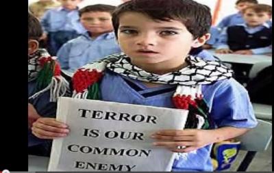 ذاكرة طفل فلسطيني